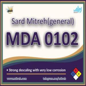 میتره سرد عمومی (MDA0102)